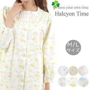 【Halcyon Time 14C】レディース パジャマ 裏起毛 上下セット ルームウェア 冬 長袖 ナイトウェア 花柄