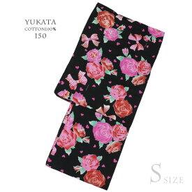 【Sサイズ・150】浴衣 薔薇ブラック 適応身長145〜155cm 黒地 単品 ゆかた レディース 平織生地