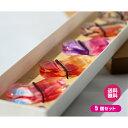 おしゃれな箸置き 和柄 5個セット 京友禅 小判型 角型 化粧箱付き イシダ