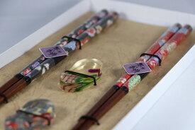 箸 和柄 2膳セット(箸置き2点付) ペア 京友禅 和風 おしゃれ 夫婦箸 イシダ 若狭 日本製