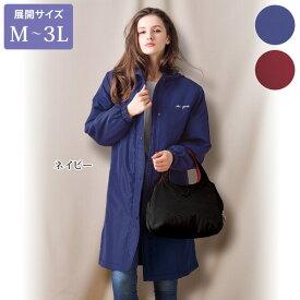 アウター ベンチコート レディース / アルミシート入りあったかベンチコート / 大きいサイズ M L LL 3L / 40代 50代 60代 70代 ミセスファッション シニアファッション 婦人 服