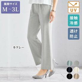 【大きいサイズ】接触冷感加工セミワイドパンツ / M L LL 3L / 40代 50代 60代 70代 ファッション / シニアファッション / ミセスファッション / レディース 婦人服