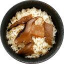 松茸入り きのこごはんの素3合炊き用【秋の味覚】京都錦市場 京佃煮野村