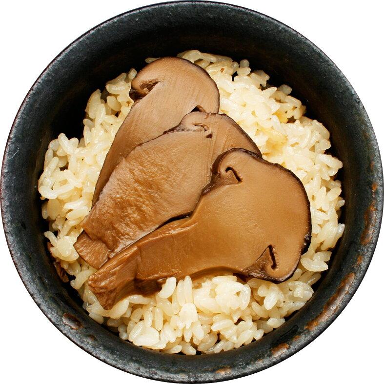 【秋の味覚】京都錦市場 京佃煮野村松茸ごはんの素2合炊き用