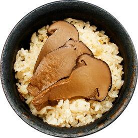 松茸ごはんの素2合炊き用【秋の味覚】京都錦市場 京佃煮野村