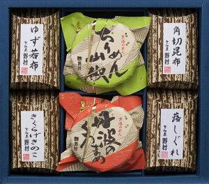 【京佃煮6品詰合せ】京都錦市場 京佃煮野村京のにぎわい TR-30