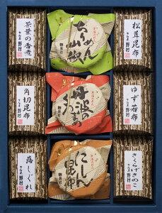 【京佃煮9品詰合せ】京都錦市場 京佃煮野村京のにぎわい TR-50