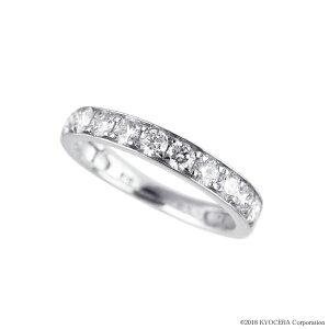 ダイヤモンド ピンキーリング プラチナ 0.50カラット ハーフエタニティ プレゼント 天然石 京セラ