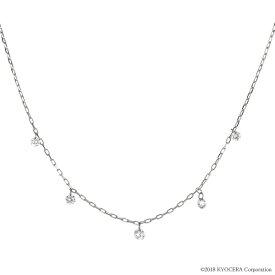 ダイヤモンド ネックレス K18ホワイトゴールド 0.18カラット ステーション レーザーホール プレゼント 天然石 京セラ