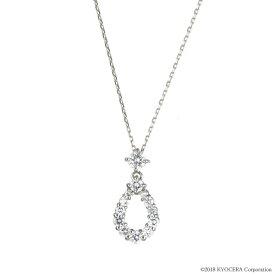 ダイヤモンド ネックレス プラチナ 0.30カラット 13石 しずく プレゼント 天然石 京セラ