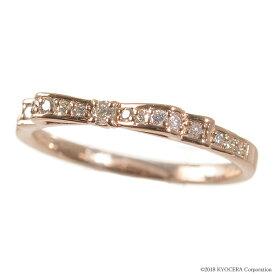 ダイヤモンド リング 指輪 K18ピンクゴールド 合計0.14カラット リボン ハーフエタニティ風 プレゼント 天然石 京セラ