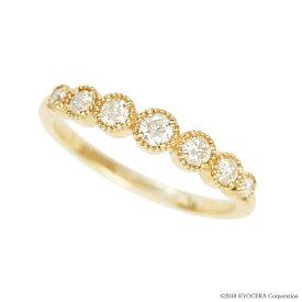 ダイヤモンド リング 指輪 K18イエローゴールド 0.3カラット ミル打ち アンティーク風 プレゼント 天然石 京セラ