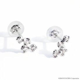 ダイヤモンド ピアス プラチナ 合計0.12カラット 4石星座 プレゼント 天然石 京セラ