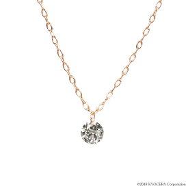 ダイヤモンド ネックレス K18ピンクゴールド 0.15カラット 一粒 レーザーホール プレゼント 天然石 京セラ