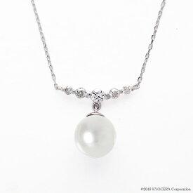 真珠 パール ネックレス K18ホワイトゴールド アコヤ真珠 6.0mm ダイヤ5石 6月誕生石 プレゼント 京セラ