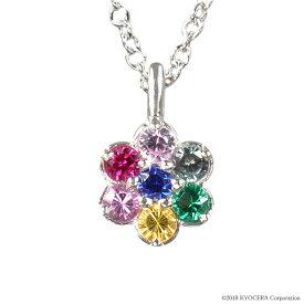 アミュレット ネックレス シルバー 7石の宝石が輝く幸せのネックレス フラワー プレゼント クレサンベール 京セラ