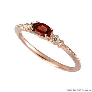 ガーネット リング 指輪 K18ピンクゴールド オーバル 3mm*5mm ミル打ち 1月誕生石 プレゼント 天然石 京セラ