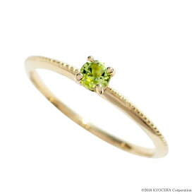 ペリドット リング 指輪 K18イエローゴールド ラウンド ミル打ち パレット 8月誕生石 プレゼント 天然石 京セラ