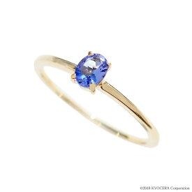 タンザナイト リング 指輪 K18イエローゴールド オーバル ストレート パレット 12月誕生石 プレゼント 天然石 京セラ