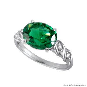 エメラルド リング 指輪 K18ホワイトゴールド オーバル 2.29カラット メレダイヤ4石 ツイスト 5月誕生石 クレサンベール プレゼント 京セラ