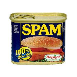 ホーメル スパム クラシック 340g HORMEL FOODS SPAM CLASSIC 【あす楽対応】【缶詰】【ランチョンミート おすすめ】【缶詰 セット】【非常食】【保存食】【長期保存】