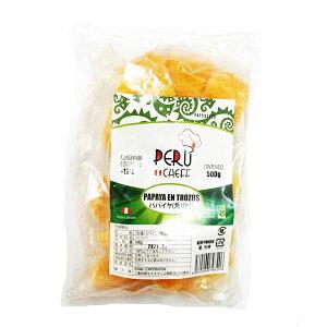 パパイア 果実 冷凍 500g ペルーシェフPAPAYA EN TROZOS 500 GR-PERU CHEFF【あす楽対応】【パパイヤ】【パパイヤ 販売】【PAPAYA】