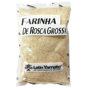 赤パン粉 ファリーニャ デ ロスカ グロッサ 300g(赤パン粉)ラテン大和【あす楽対応】【ビーガン】【非常食】【保存食】【長期保存】
