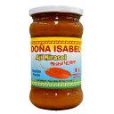 ミラソルホットペッパーペースト ドニャイサベル 297.6g mirasol hot pepper aji mirasol【あす楽対応】【楽ギフ_包装…