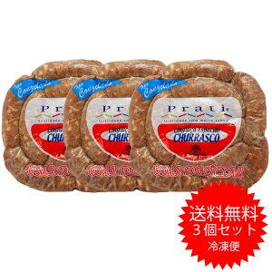 【BBQセール】【送料無料】リングイッサ シュラスコ 1kg×3個セット【要冷凍】【あす楽対応】【チョリソー】【生ソーセージ】【ソーセージ 業務用】【ソーセージ ギフト】【ソーセー