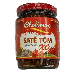 ベトナム ラー油 エビサテ (サテトム) 170g SATE TOM XO Cholimex【通販】【博士ちゃん】【海老ラー油】【ベトナム料理 スパイス】【タイ料理 調味料】