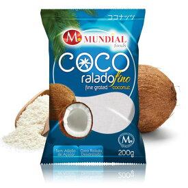 ココナッツファイン 200g MUNDIAL foods coco ralado fino【あす楽対応】
