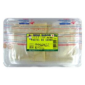 パステウ(牛肉) 6×35g ヘアウサボールPASTEL DE CARNE P【あす楽対応】