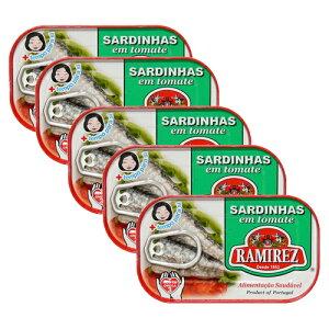 【お買得・5個セット】サルジンニャス(オイルサーディン、イワシのトマトソース漬け) ラミレス 125g 【あす楽対応】【缶詰 セット】【非常食】【保存食】【長期保存】