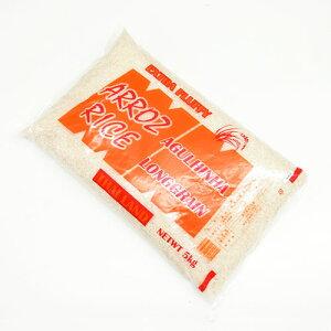 フェイジョアーダに♪ タイ米 エクストラフラッフィー 5kg 【あす楽対応】【タイ米 激安】【arroz agulhinha】【rice longgrain】【ビーガン】【グルテンフリー】【非常食】【保存食】【長期保