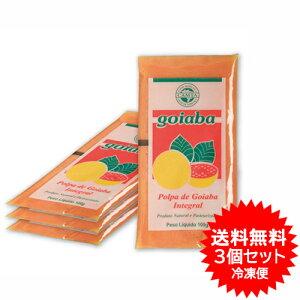 【送料無料】グアバフルーツパルプ フルッタ 400g×3パック(1200g) 冷凍【あす楽対応】