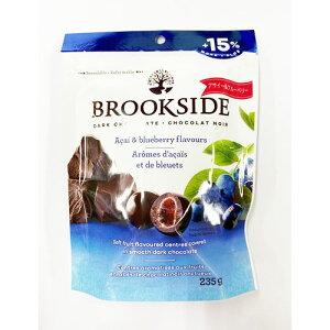 ブルックサイド ダークチョコレート アサイー&ブルーベリー 200g【フルーツチョコレート】【チョコレート カナダ】【アサイーチョコ】