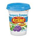 キタノ 万能調味料 300g Tempero Completo Sem Pimenta Kitano【あす楽対応】
