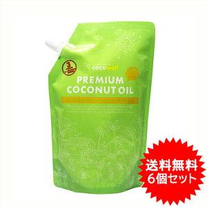 【送料無料】ココウェル プレミアム ココナッツオイル 500ml(460g)×6個セット【cocowell premium coconut oil】【ココウェル ココナッツオイル】【食用油】【ミランダカー】 【ココナツオイル】【非