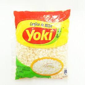 【豆・穀類10%OFF】カンジッカ(トウモロコシの粒) 500g ヨキ【あす楽対応】【ビーガン】【グルテンフリー】【マクロビ】【ベジタリアン】