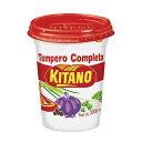 キタノ 万能調味料 300g (唐辛子入り) Tempero Completo Com Pimenta Kitano【あす楽対応】