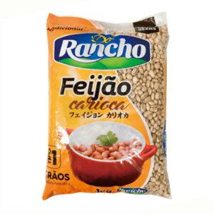 カリオカ(いんげん)豆 1kg Do Rancho Feijao Carioca【あす楽対応】【フェイジョン プレート 黒豆】【feijao preto】【ビーガン】【グルテンフリー】【非常食】【保存食】【長期保存】