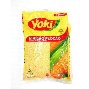 トウモロコシのフレーク YOKI 500gKIMILHO FLOCAO YOKI 500G   【あす楽対応】【ビーガン】【グルテンフリー】【マクロビ】【ベジタリアン】