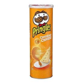 プリングルズ チェダーチーズ 158g PRINGLES SABOR CHEDDAR CHEESE 158 GR 【あす楽対応】【輸入菓子】【プリングルズ】 【楽ギフ_包装】【楽ギフ_のし】