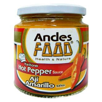 和黄辣椒源 (AHI Morería) 安第斯食品 220 g 10P04Jul15