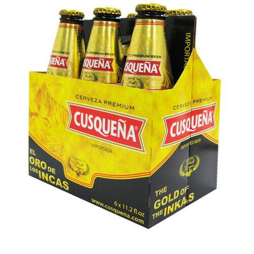 クスケーニャ ビール瓶 330ml 6本セット 【あす楽対応】 【楽ギフ_包装】【楽ギフ_のし】10P04Mar17
