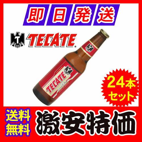 【送料無料】メキシコ産 テカテ ビール 355ml 瓶×24本セット【あす楽対応】【コロナビール】【メキシコ ビール】【テカテ ケース販売】【tecate】【テカテ 最安値】10P04Mar17