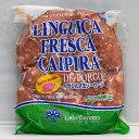 リングイッサ フレスカ カイピーラ 500g(7本入り)【要冷凍】【あす楽対応】【チョリソー】【生ソーセージ】【サル…