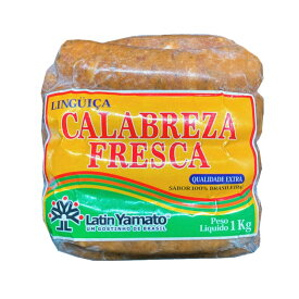 リングイッサ カラブレサ フレスカ 1000g(9本入り)【要冷凍】【あす楽対応】【チョリソー】【生ソーセージ】【サルシッチャ】