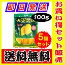 【送料無料】セブ島 ドライマンゴー CEBU 100g×5袋【フィリピン マンゴー】【ドライマンゴー】【ドライ マンゴー …