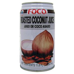焼きココナッツ ドリンク FOCO 350ml roasted coconut juice 【あす楽対応】【非常食】【保存食】【長期保存】